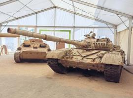 Exposition : Les 30 ans de la guerre du Golfe