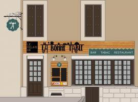 le-relais-de-la-bonne-table-chanzeaux-restaurant