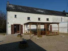 Gite-de-Groupe-La-Presle-Oisly